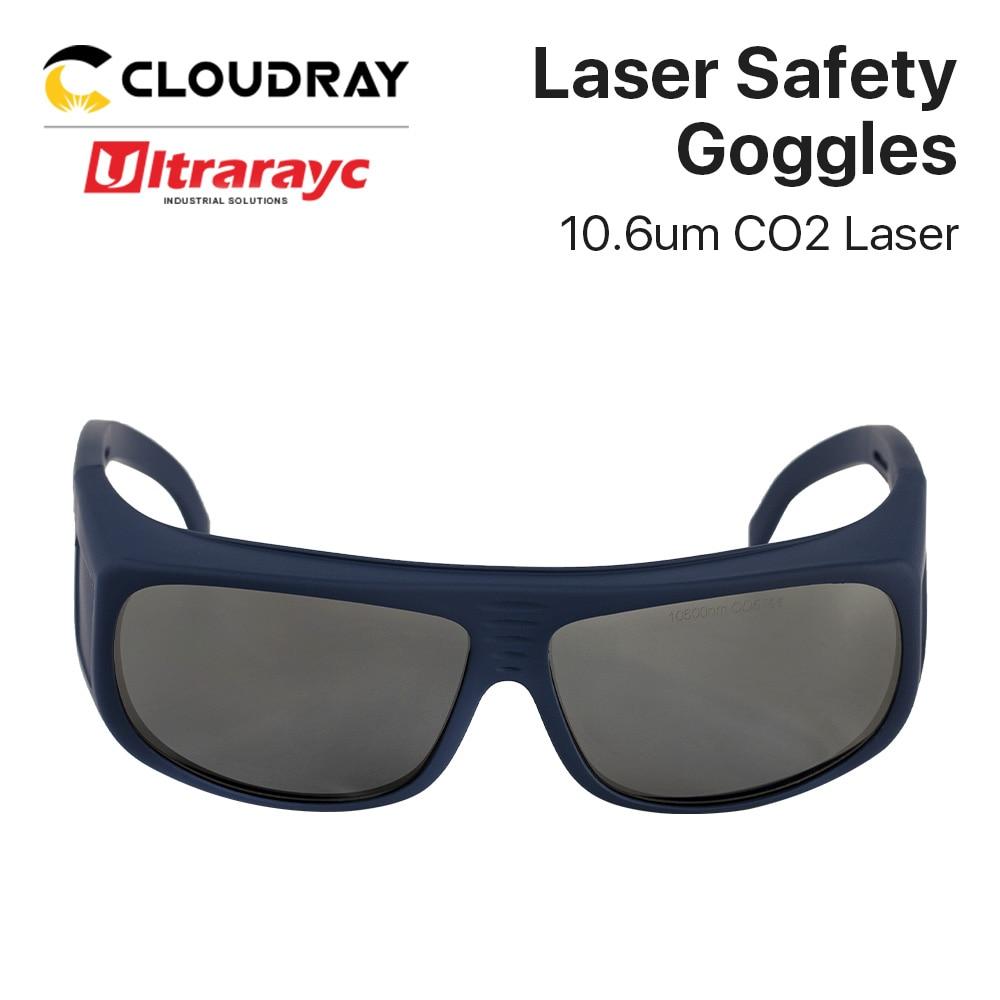 Защитные очки для лазерной гравировки Co2, Нм