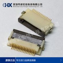 FH12-16S-0.5SH  16p-0.5mm clamshell imported HIROSE connector