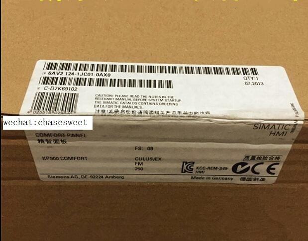 GT2505-VTBD Новый и оригинальный HMI