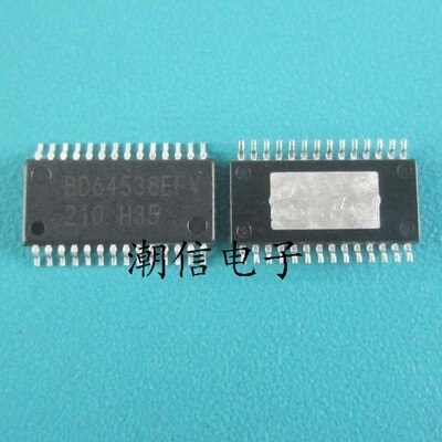 5pcs/lot BD64538EFV BD64538 TSSOP-28 In Stock