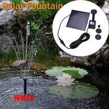 Pompe à fontaine actionnée solaire dakdsteel, pompes à eau solaires submersibles économiseuses dénergie de 7V pour létang de jardin