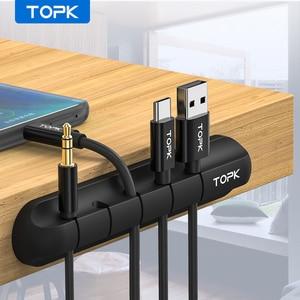 TOPK Кабельный органайзер силиконовый usb-кабель для намотки рабочего стола аккуратные зажимы для управления Кабельный Держатель для мыши для...