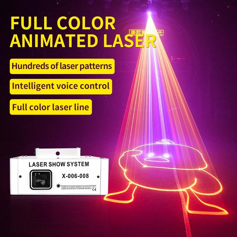 1 واط ليزر الرسوم المتحركة ضوء جهاز عرض مزود بإضاءة ليزر ديسكو DJ الليزر شعاع خط الماسح الضوئي العارض RGB DMX512 مرحلة الإضاءة تأثير