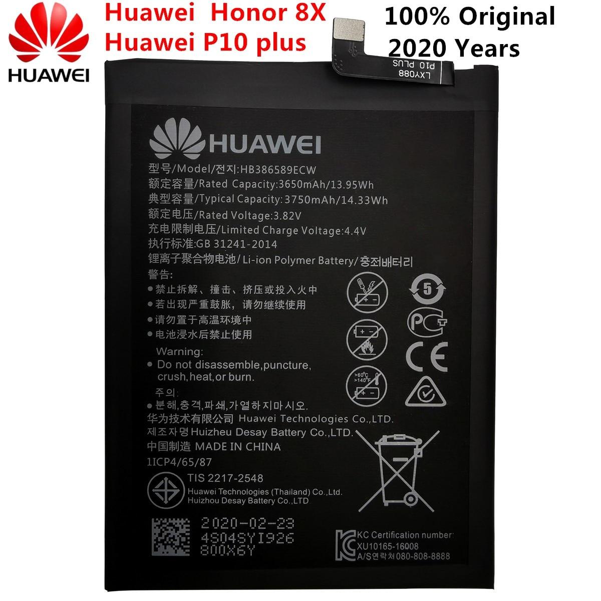 3750mAh HB386589ECW для Huawei P10 PLUS / Honor 8X / JSN-AL00 / JSN-LX1 / JSN-LX2 / JSN-L21 / JSN-L22 / JSN-L23 батарея