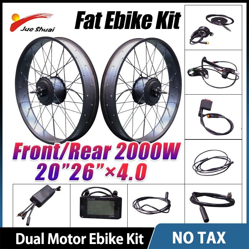 Kit de conversión de bicicleta eléctrica de 20