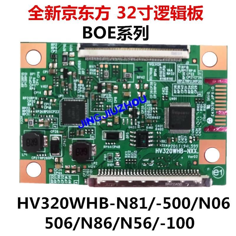 "Nuevo BOE 32 ""hv320whb-n86/n56/N81/-500/506/N06/-100 placa lógica T_CON"