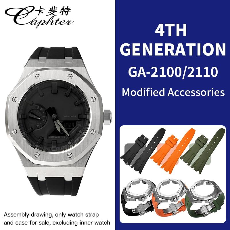 4th Generation Metal Watch Case For ga2100 Watch Strap ga 2100 Watchband ga-2100 Watch Bracelet Wristwatch Bezel Band MOD ACC