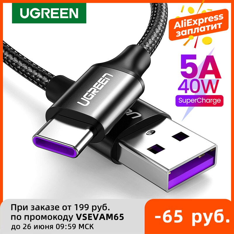 Ugreen – Cable USB tipo C para móvil, Cable USB tipo C...