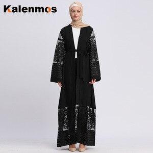 KALENMOS Muslim Open Abaya Women Embroidery Mesh Arab Dubai Long Robe Caftan Lace-up Kimono Dress Jubah Islamic Clothing Outwear