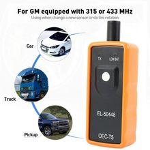 EL-50448 capteur de pression des pneus TPMS réinitialiser moniteur réapprendre outil dactivation OEC-T5 pour véhicule GM
