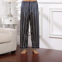 Printed High-Quality Men's Casual Sleep Bottoms Pajama Sleepwear Home Lounge Loose Nightwear Pyjamas