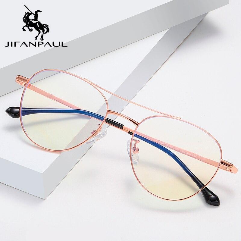 Фото - JIFANPAUL Anti-Blu-ray game goggles glasses frame male polygon metal frame Blu-ray glasses frame sunglasses free shipping пульт huayu rc 2802 blu ray для blu ray плеера philips