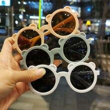 MAYTEN Children's Sunglasses Girl Baby Boy Cute Summer Small Bear Frame Sun Glasses Eyeglasses New V