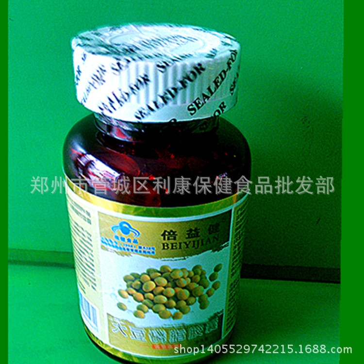Beiyijian Soybean Lecithin Blue Cap 100 Tablets Packaging No. 68 Qilu Avenue, Weihai City Shandong 100g(1000mg * 100 Capsules 24