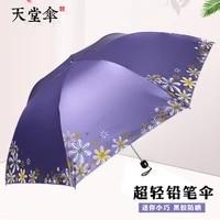 luxury windproof folding umbrella female male four bone car large business portable travel umbrellas men rain women gift parasol