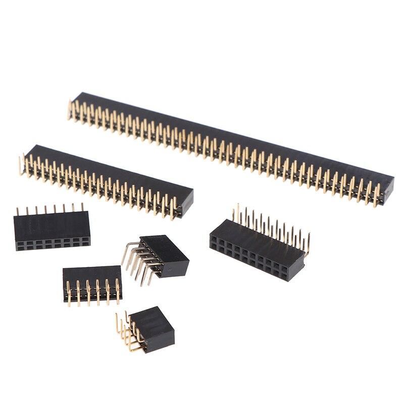 1pcs 2.54mm 더블 행 여성 2 ~ 40P PCB 보드 직각 핀 소켓 커넥터