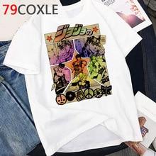 Jojo Bizarre Adventure T Shirt Men Japanese Anime Cool Summer Tops Cartoon T-shirt Kawaii Harajuku Unisex Oversized Tshirt Male
