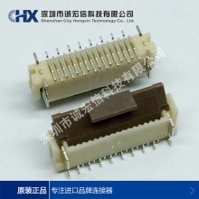 New and original   FH12-13S-0.5SV  13p-0.5 MM vertical clamshell imported HIROSE connector