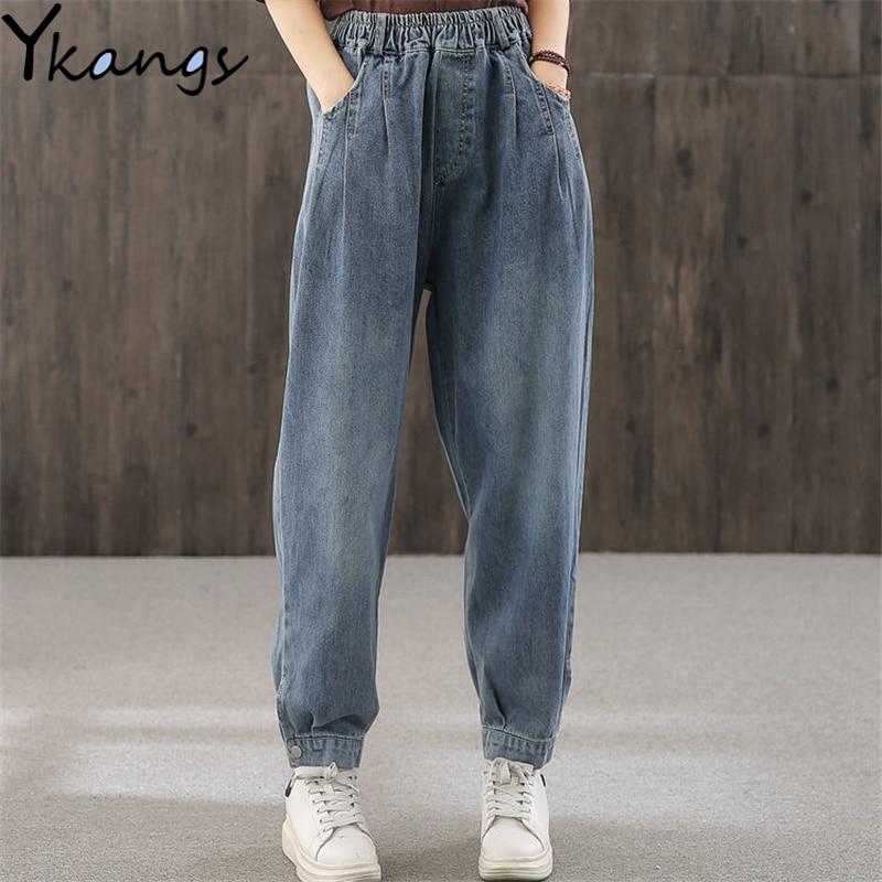 De gran tamaño falda Denim Harem pantalones Vintage de moda coreana Casual salvaje de carga pantalones de primavera novio pantalones Streetwear mamá Jean