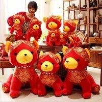 red plush toy rich puppy stuffed animal chinese style dog doll dog year mascot christmas gift