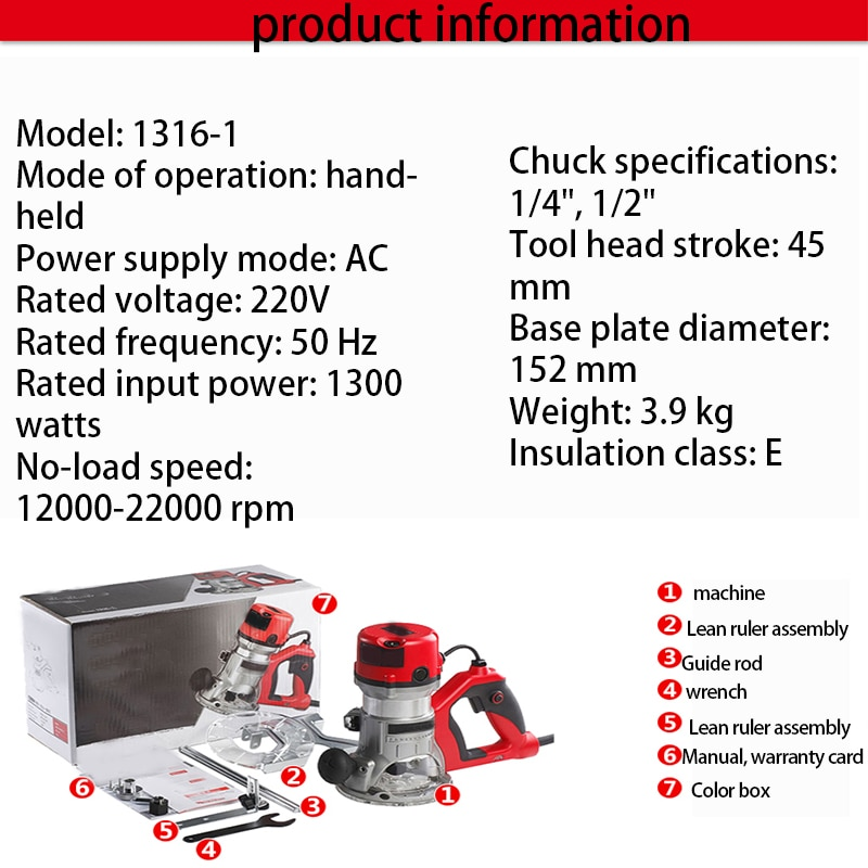 Woodworking Engraving Machine Electric Woodworking Engraving Tool 1300W Handheld Fixed Motor Woodworking Engraving Machine YZ enlarge
