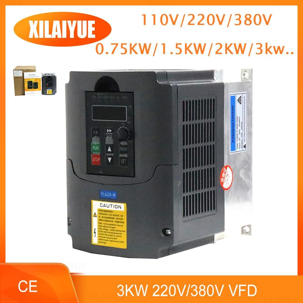 3KW 220 فولت/380 فولت التيار المتناوب محول تردد متغير VFD العاكس ل 3.0KW المغزل 3000 واط vfd ل سائق باستخدام الحاسب الآلي