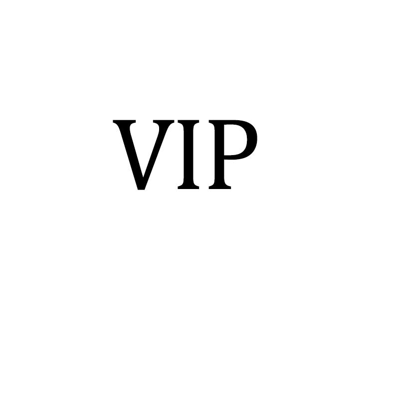 Kontakt vor VIP kauf