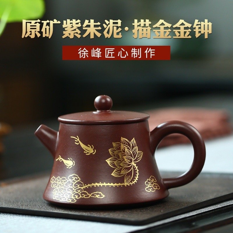 Buena suerte olla borde Yixing productos competitivos tetera de cerámica esmaltada de color rojo oscuro mineral crudo Zizhu depósito de oro campana de elaboración de té