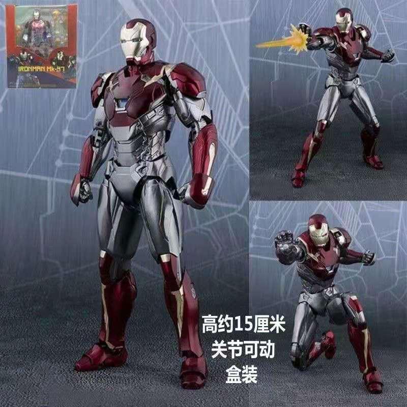 Disney Avengers 2 Age of Ultron Figma217 Iron Man Iron Man Tony Star Super Movable Model