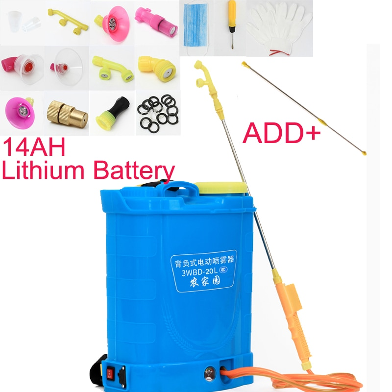 10/12/14AH 지능형 리튬 배터리 전기 분무기 농업 농약 고압 충전 디스펜서 정원 장비