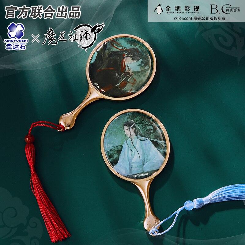 ماكياج غير مرئي-مرآة غراندماستر من زراعة الشيطانية وي Wuxian لان وانجي شياو زان وانغ يبو مو داو زو شي هدية