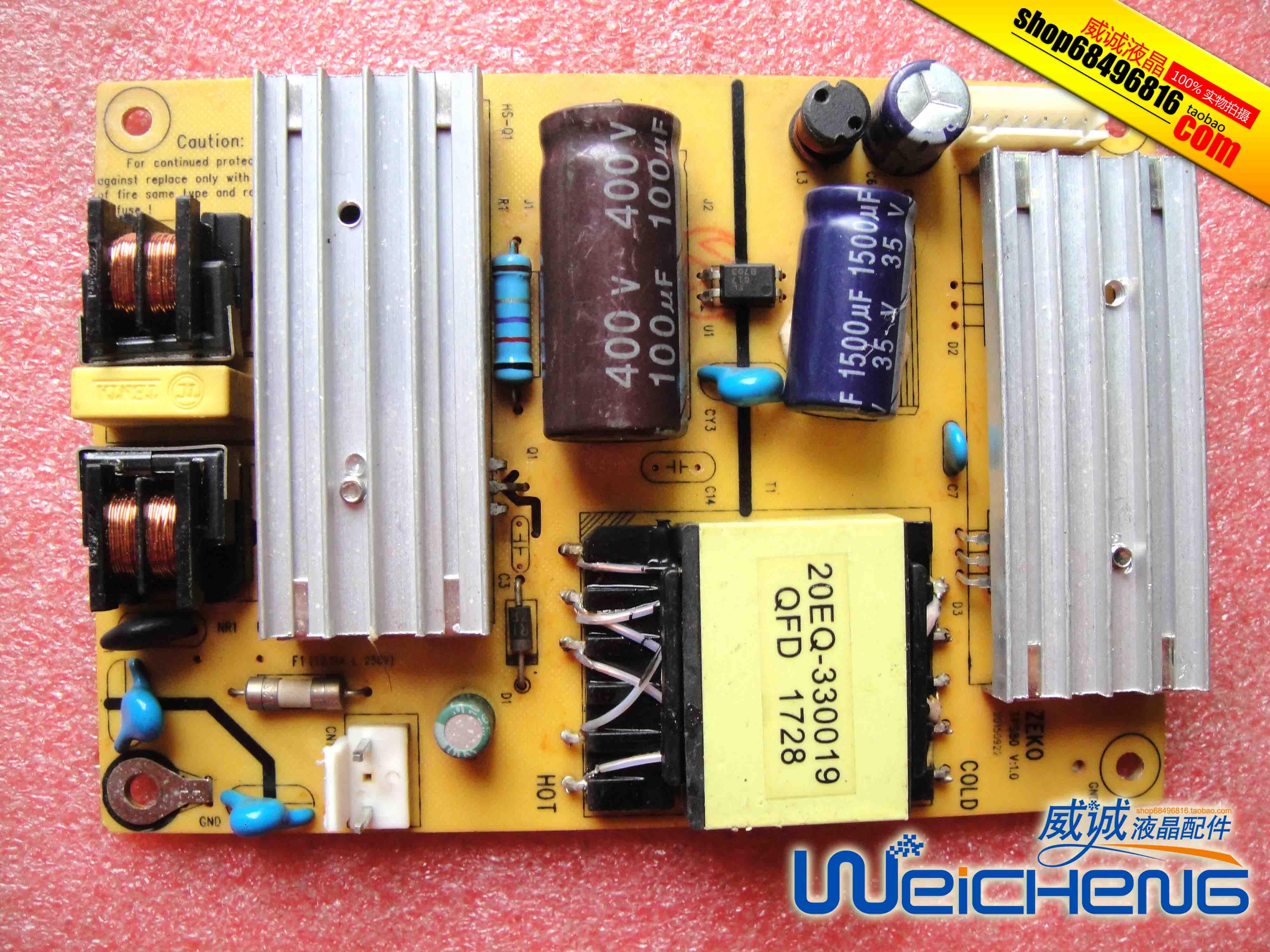 DF401 MC40F E3219G power supply board DB-01-2400-DF40000 TPS80-2425