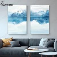 Peinture de paysage  affiche de Style chinois  toile  imprimes dart mural  peinture decorative elegante et Simple  decoration de maison moderne