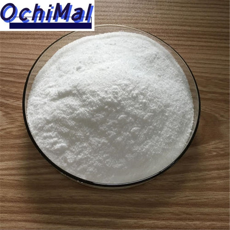 MoO3 99.9% purity nanoparticle 50nm / 1um / 5um molybdenum trioxide / Molybdenum (VI) oxide powder for catalyst