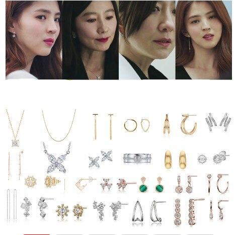 28 stile Ohrringe Mode Einfache Schönheit Kim Hee Ae gleiche Han So Hee Koreanische Dramen Die Verheiratet Leben Tropfen Ohrringe für Mädchen