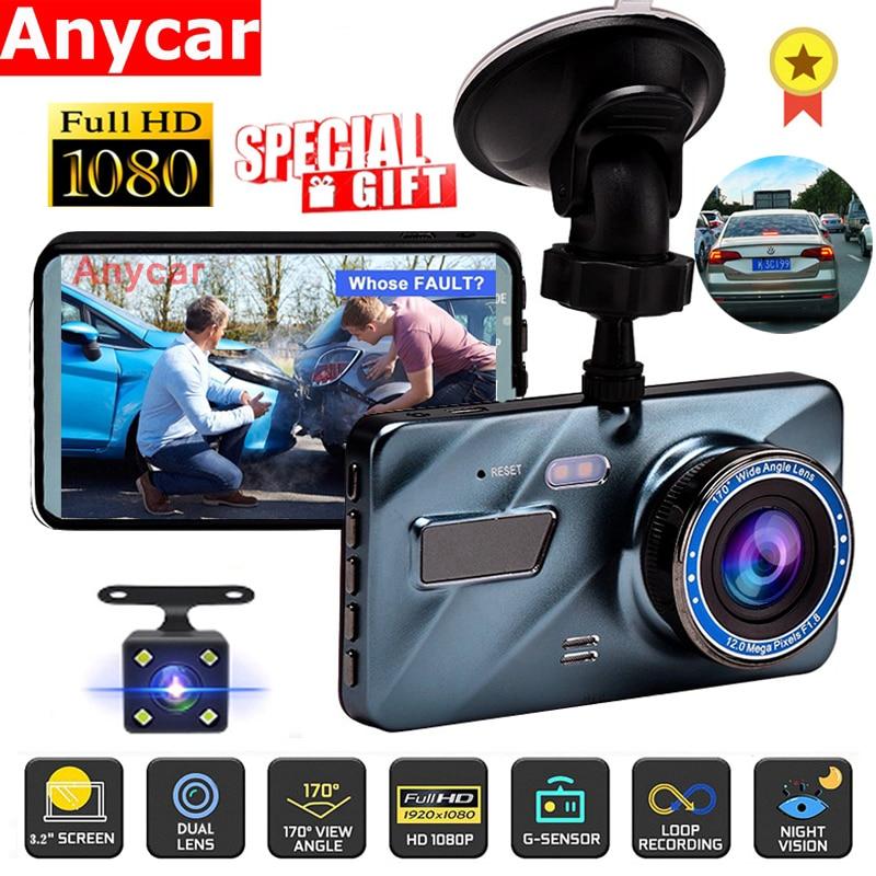 Автомобильный видеорегистратор, видеорегистратор 1080P, видеорегистратор с камерой заднего вида 3,6 дюйма, циклический видеорегистратор, виде...