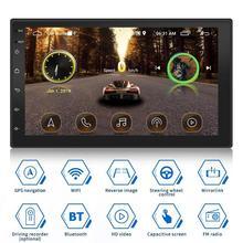 SWM 9218S voiture stéréo Upgrad Double 2DIN Android 9.1 GPS Navigation Bluetooth WiFi USB Auto Radio unité principale affichage de la vitesse de conduite
