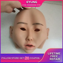 Emily femme masque facial Silicone Mascarilla pour crosscommode transgenre mâle à femelle articles de dédouanement masque pour mascarade de visage