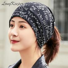 Moda list wiosenny kapelusz kobiety czarne Skullies czapki damskie letnie czapki czapki miękkie ciepłe naśladować kaszmirowe kapelusze damskie