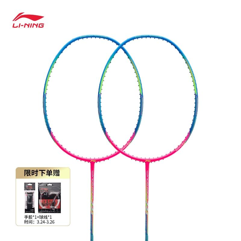 2021 New Product Badminton Racket Ws72s Super Light New Color 72G High Elastic 30 Pounds Single Shot Aypr008