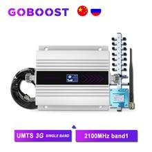 WCDMA 2100MHZ amplificateur de Signal cellulaire affichage LCD Mini téléphone portable Signal Booster répéteur 3G Yagi + fouet antenne câble Coaxial