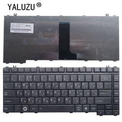 Yalumzu teclado russo para toshiba, para satélite l331 l322 a203 a205 a210 a215 m207 l300 l332 l201 m320 m327 m322 a300 ru novo