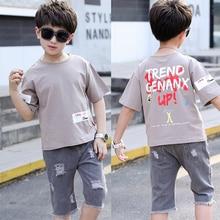 Vêtements pour bébés garçons et filles   t-shirt à manches courtes, mode sport, ensemble deux pièces, offre spéciale, qualité supérieure