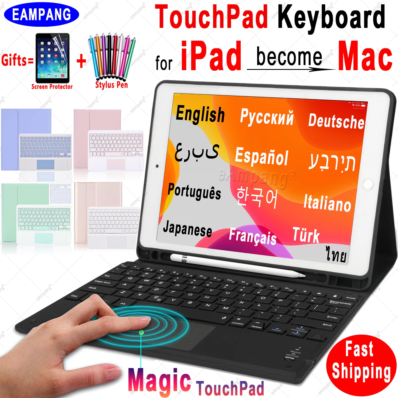 Magic TouchPad Keyboard for iPad 10.2 Keyboard Case for Apple iPad 9.7 2017 2018 Air 2 3 4 Pro 9.7 10.5 11 2019 2020 2021 8th