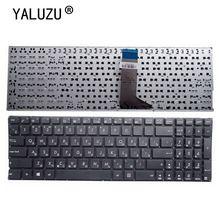 YALUZU nouveau pour ASUS A553 A553M A553MA D553M D553MA X503M X503MA R515M R515MA X554LA Clavier RU Russe NOIR
