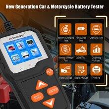 Тестер KONNWEI KW650 для автомобильных аккумуляторов 6 в/12 В, анализатор 100 до 2000 CCA