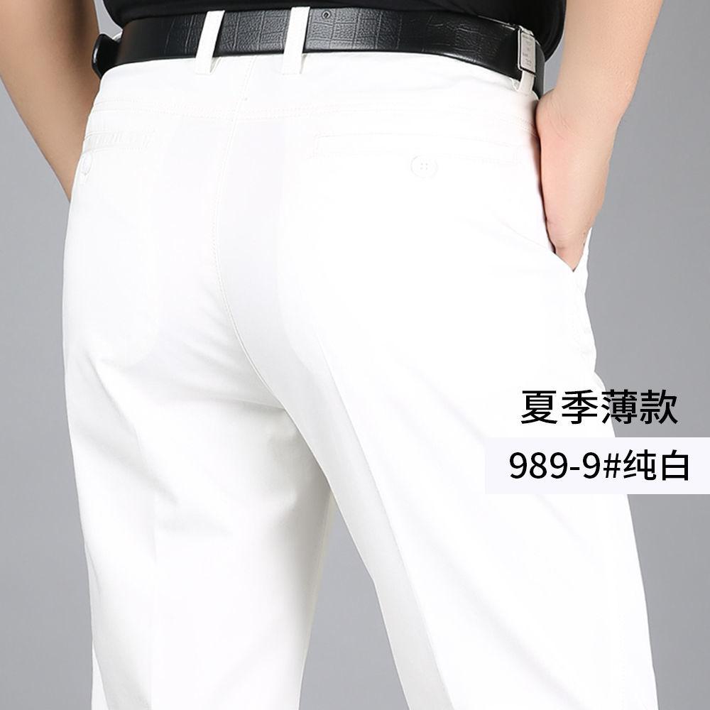 Настоящие мужские хлопковые повседневные брюки, лидер продаж 2021, летние прямые свободные брюки с высокой талией, белые мужские брюки