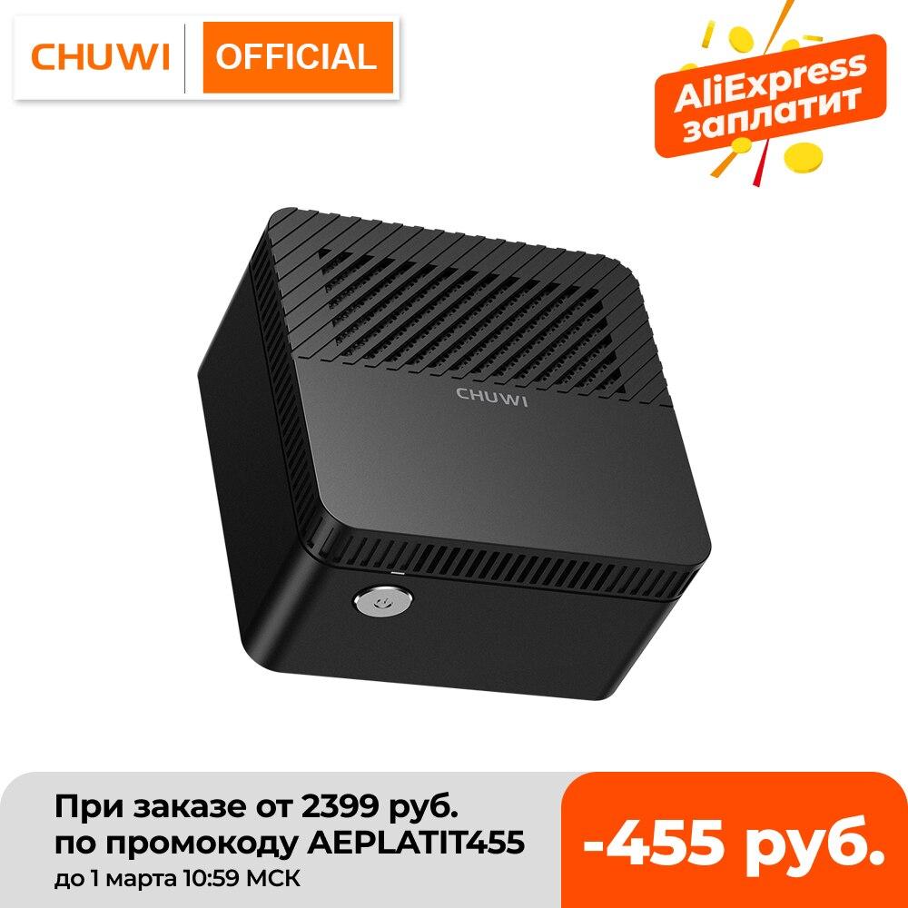 CHUWI LarkBox 4K Mini PC Intel Celeron J4115 Quad Core 6GB RAM 128GB ROM Windows 10 Desktop Computer