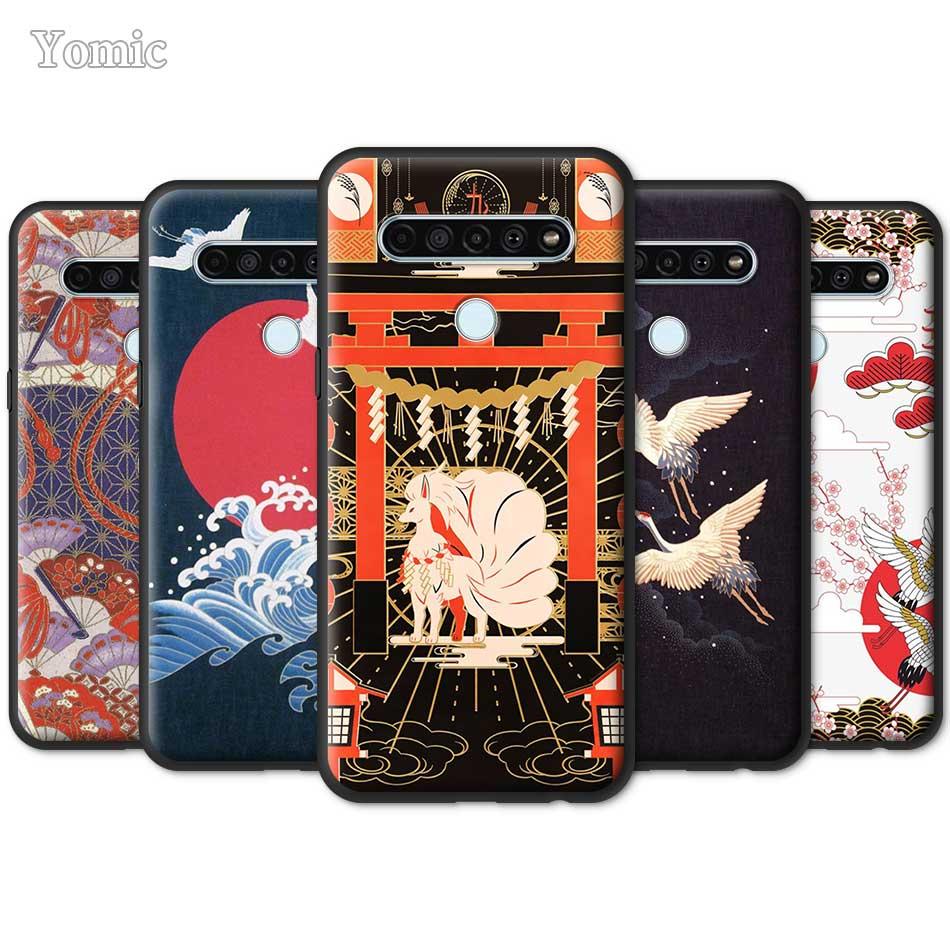 Carcasa de estilo japonés Art Japan para LG K40s K41s K61 K50s G6 G7 G8 ThinQ K40 K51s Q51 Q70 Q60 Q61, bolsas negras de TPU para teléfono, funda blanda