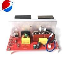 400W ultrasonic power generator  PCB Board,Ultrasonic frequency and current adjustable 20khz/25khz/28khz/40khz